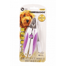 Tommy & Coco Clippers